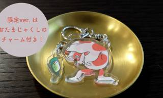 めっちゃ可愛い♡歌川国芳による擬人化の名作「金魚づくし」のキーホルダーにおたまじゃくし付きバージョン登場