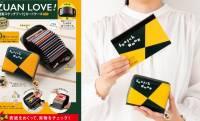 おなじみ「図案スケッチブック」柄のカードケースが発売!「レトロ文具付録」シリーズ新作