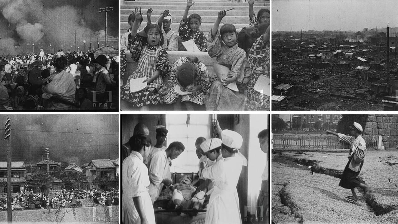 関東大震災の長篇記録映画『關東大震大火實況』全篇(64分)が公開。9月1日で震災から98年