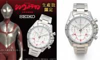 美しきシン・ウルトラマンの姿を表現した腕時計がセイコーから登場。ビジネスシーンでもいけます!