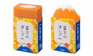 消していくと富士山が出現!「エアイン 富士山消しゴム」に、もみじ富士の秋限定カラー登場