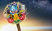 熊手、宇宙へ。破格の2,021万円!超小型衛星に搭載して宇宙を翔ける熊手が販売へ