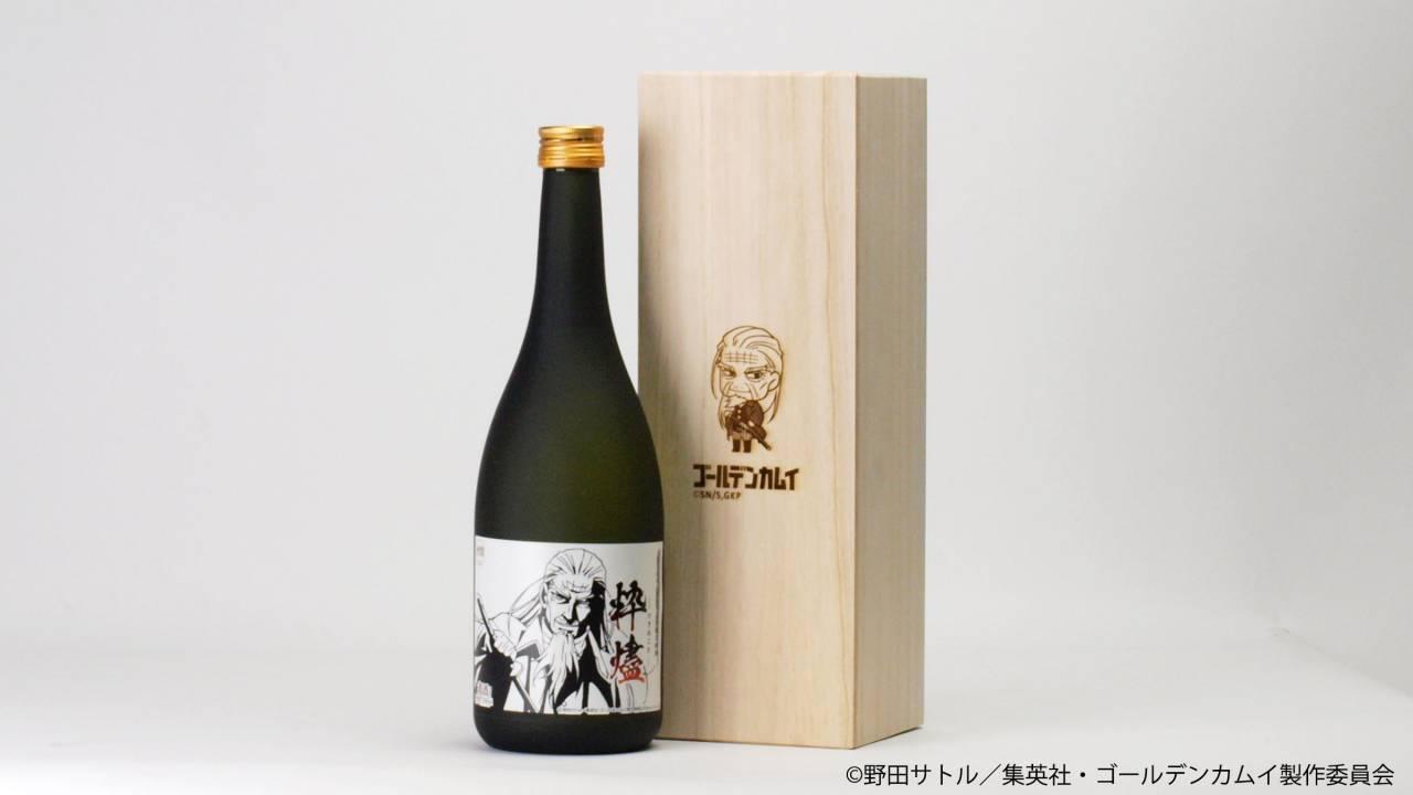 TVアニメ『ゴールデンカムイ』より土方歳三をイメージした日本酒が発売!福島・ほまれ酒造とのコラボ