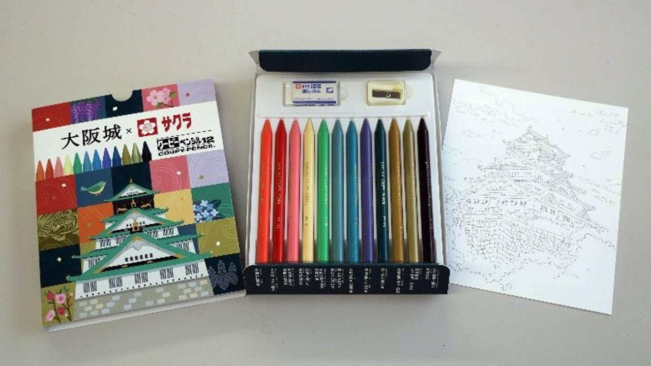 しゃちほこ、黒壁、石垣など…大阪城をイメージした色だけ厳選したクーピーペンシルが発売!
