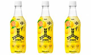 高知県産のゆず果汁を使用した『三ツ矢 にほんくだもの ゆず』が期間限定発売