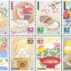 ほっこりイラストが素敵!切手・和の食文化シリーズの第2弾は「日本の年中行事」